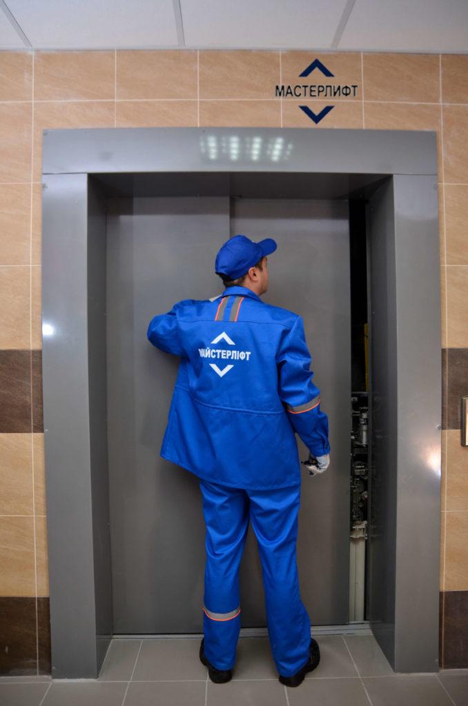 Права и обязанности лифтера