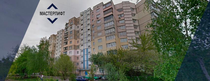 Ремонт лифтов в Подольском районе