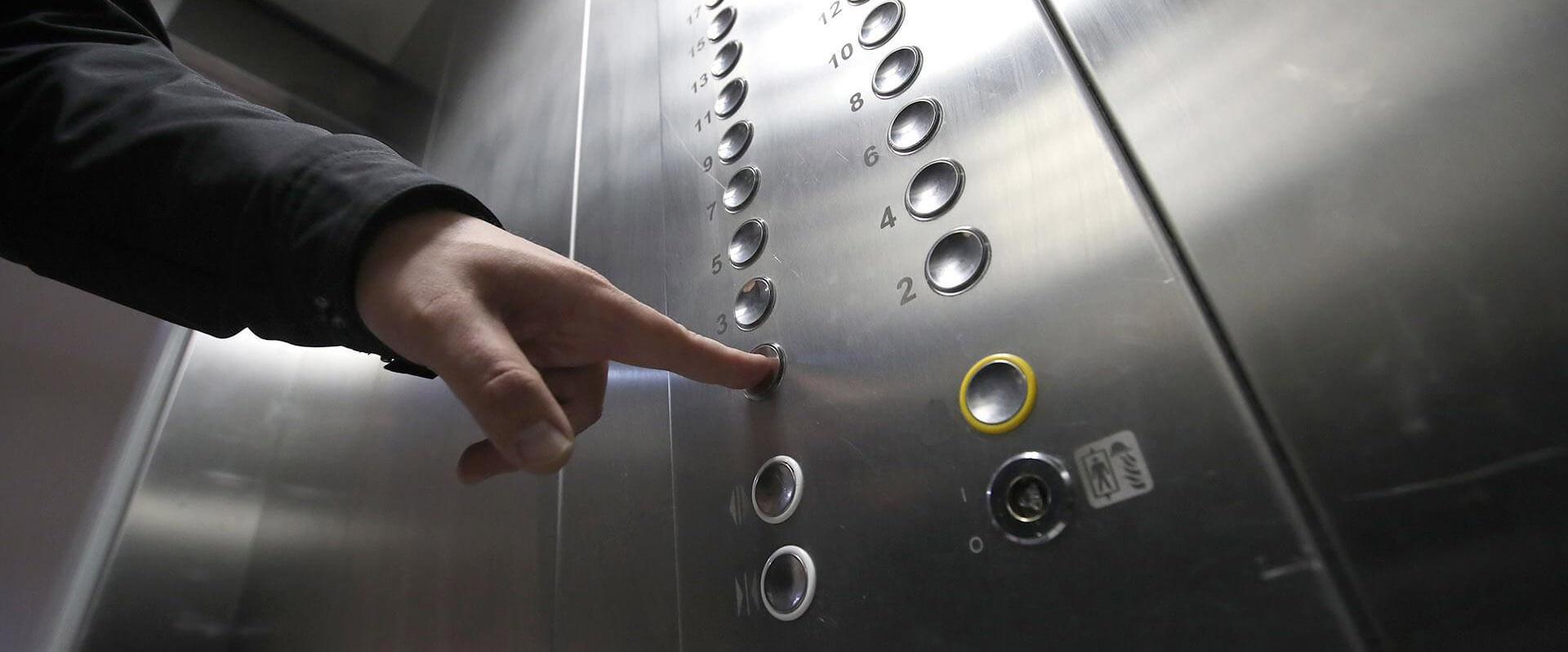 Виды лифтов